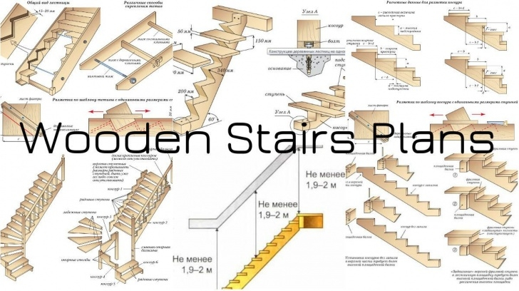 Cool Wood Stair Construction Photo 978