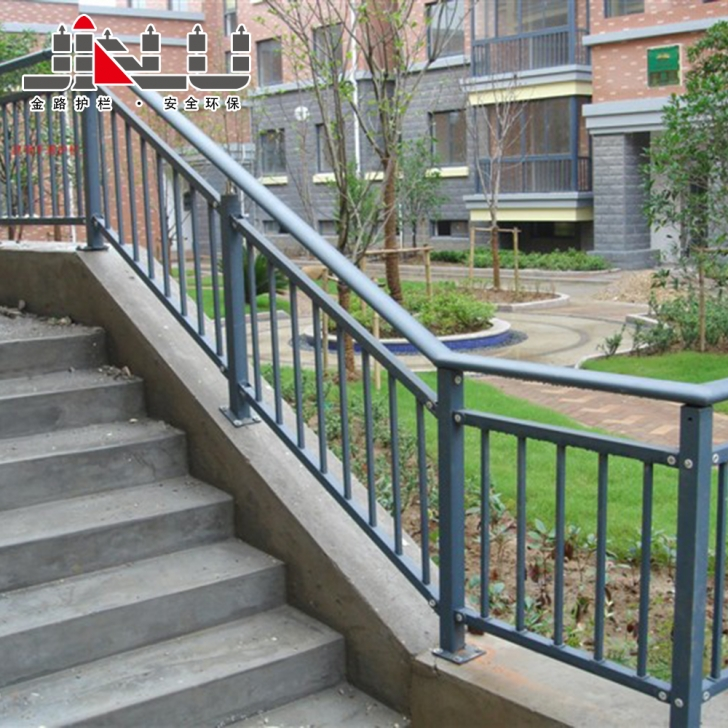 Inspiring Disabled Handrails For Outside Steps Image 168